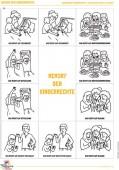 Preview image for LOM object Unterrichtsmaterialien zu den Kinderrechten